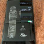 Xシリーズ電池交換